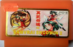 JY018, Samurai Showdown 2, Dumped, Emulated