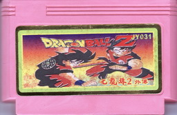 JY031, Dragon Ball Z II, Dumped, Emulated