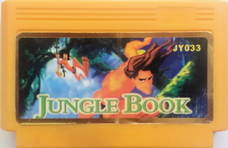JY033, Jungle Book, Dumped, Emulated
