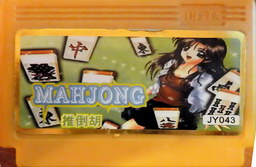 JY043, Mahjong, Dumped, Emulated
