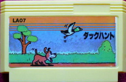LA07, Duck Hunt, Dumped, Emulated