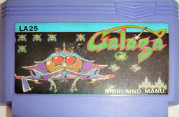 LA25, Galaga, Dumped, Emulated