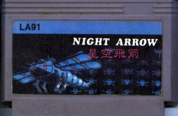 LA91, Night Arrow, Dumped, Emulated