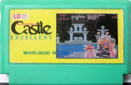 LD23, Castle Excelent, Dumped, Emulated