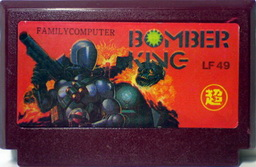 LF49, Bomber King, Dumped, Emulated