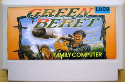 LH09, Green Beret, Dumped, Emulated