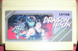 LH106, Dragon Ninja, Dumped, Emulated