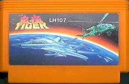 LH107, Kyuukyoku Tiger, Dumped, Emulated