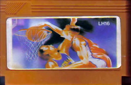 LH16, Double Dribble, Dumped, Emulated