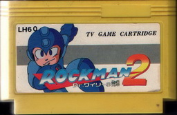 LH60, Rockman 2, Dumped, Emulated