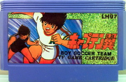 LH97, Boy Soccer Team, Dumped, Emulated