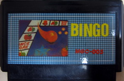 MGC-005, Bingo, Dumped, Emulated