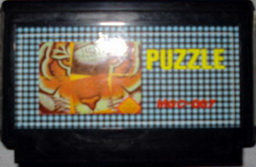MGC-007, Puzzle, Dumped, Emulated