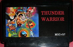 MGC-017, Thunder Warrior, Dumped, Emulated