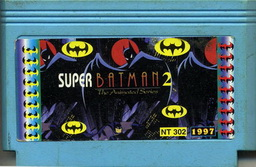NT-302, Super Batman 2, Dumped, Emulated