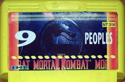 NT-316, Mortal Kombat II, Dumped, Emulated