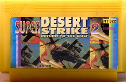 NT-322, Desert Strike 2, Dumped, Emulated