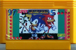 NT-325, Super Sonic 3D Blast 5, Dumped, Emulated