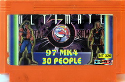 NT-326, Mortal Kombat 4, Dumped, Emulated