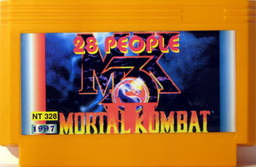NT-328, Mortal Kombat 3, Dumped, Emulated