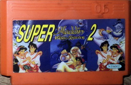 NT-6002, Super Aladdin 2, Dumped, Emulated