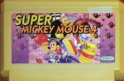 NT-6015, Super Mickey Mouse 4, Dumped, Emulated