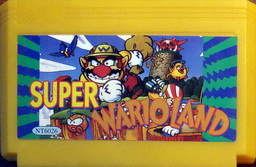NT-6026, Super Warioland, Dumped, Emulated