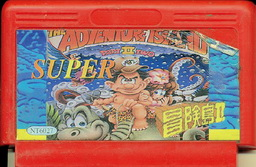 NT-6027, Super Adventure Island II, Dumped, Emulated