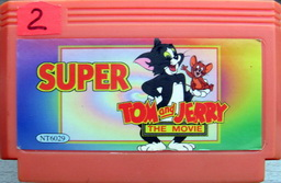 NT-6029, Super Tom and Jerry - The Movie, Dumped, Emulated