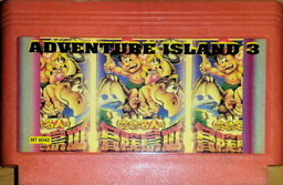 NT-6042, Adventure Island 3, Dumped, Emulated