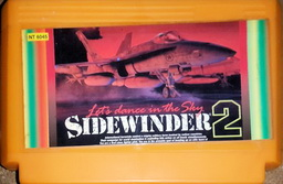 NT-6045, Sidewinder 2, Dumped, Emulated