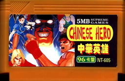 NT-605, China Hero, Dumped, Emulated