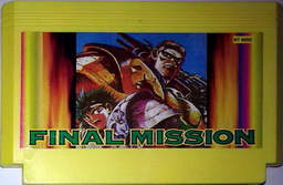 NT-6050, Final Mission, Dumped, Emulated