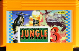 NT-6063, Jungle Strike 3, Dumped, Emulated