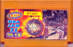 NT-607, NBA Jam 2, Dumped, Emulated