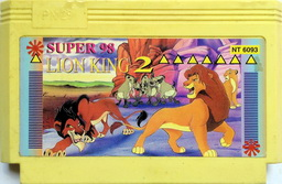 NT-6093, Super Lion King 2, Dumped, Emulated