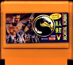 NT-610, Mortal Kombat V 28 people, Dumped, Emulated