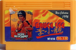 NT-614, Bruce Lee, Dumped, Emulated