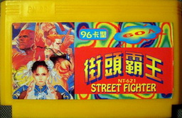 NT-621, Street Fighter, Dumped, Emulated