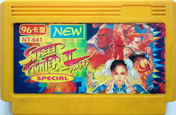 NT-641, Street Fighter II Turbo Special, Undumped