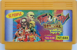 NT-644, Fatal Fury Special, Dumped, Emulated