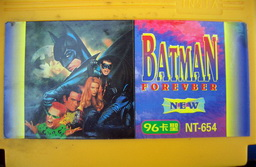 NT-654, Batman Forever, Dumped, Emulated