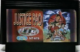 NT-679, Justice Pao, Dumped, Emulated