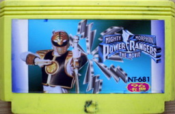 NT-681, Power Rangers The Movie, Dumped, Emulated