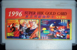 NT-802, 2-in-1 Super HIK Gold 1996, Undumped
