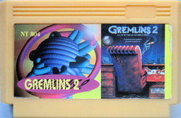 NT-804, Gremlins 2, Dumped, Emulated