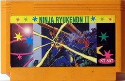 NT-807, Ninja Ryukenden II, Dumped, Emulated