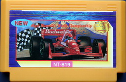 NT-819, Nigel Mansell's Championship, Dumped, Emulated
