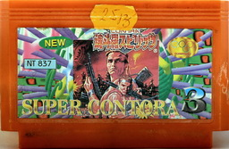 NT-837, Super Contra 3, Dumped, Emulated