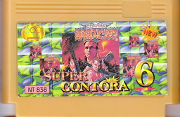 NT-838, Super Contra 6, Dumped, Emulated